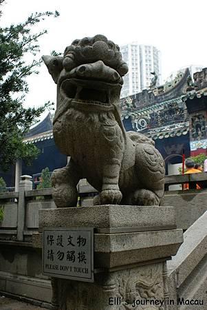 20110423-17普濟禪院(觀音堂)10