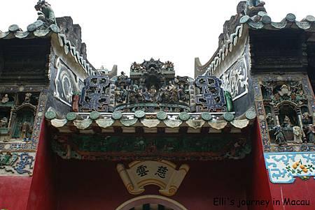 20110423-17普濟禪院(觀音堂)14