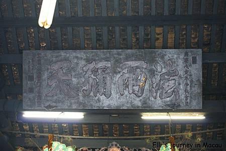 20110423-17普濟禪院(觀音堂)17