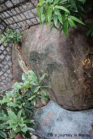 20110423-18馬交石斜坡01望廈老人中心旁另一個葡國盾徽石塊02