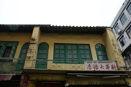 20110423-16福隆新街14新華大旅店03