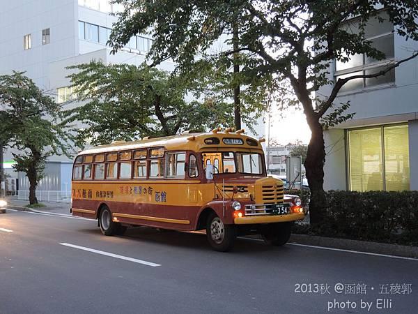 DSCN0994.JPG