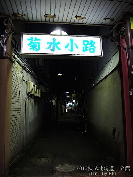 DSCN2087.JPG