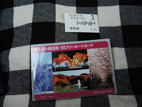 DSCN0270.JPG