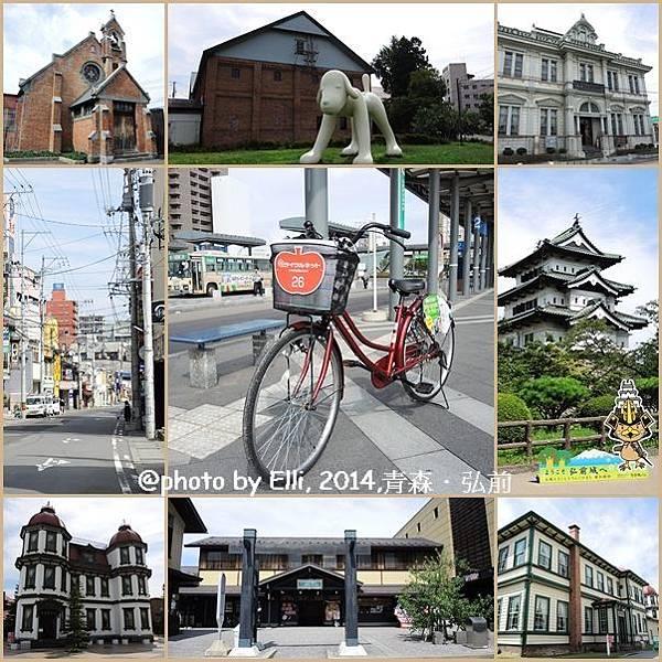 單車遊弘前.jpg