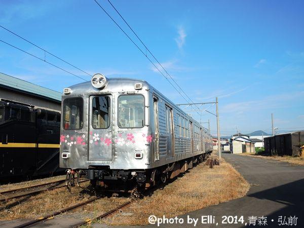 DSCN0684.JPG