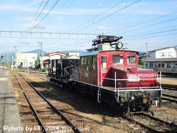 DSCN0666.JPG