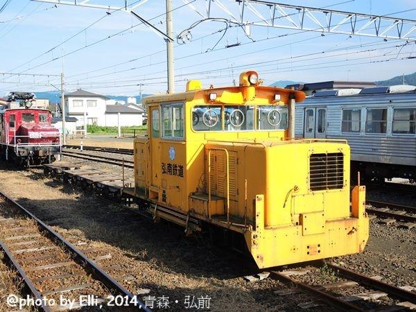 DSCN0673.JPG