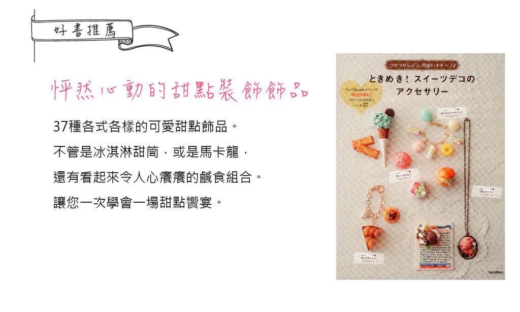麵與蝦-04.jpg