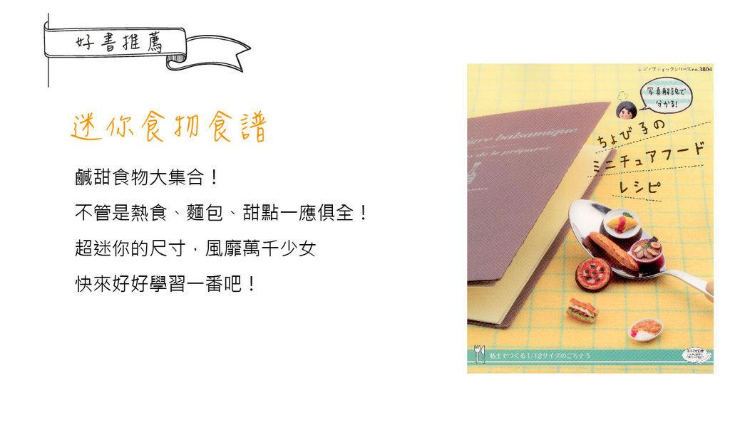 貝殼蛋糕-02.jpg