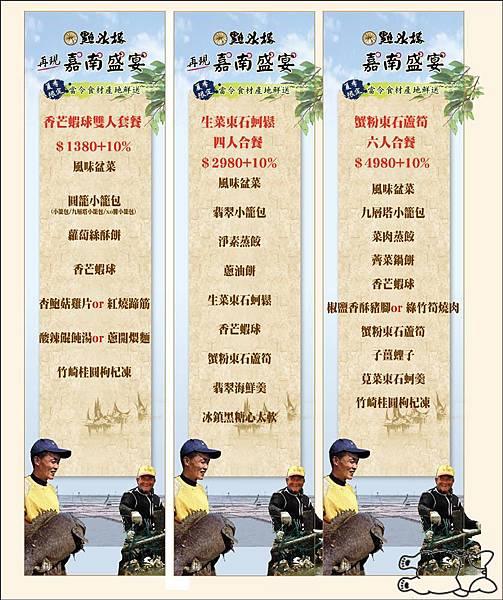 News_201461915273
