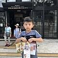 小人_180812_0101.JPG