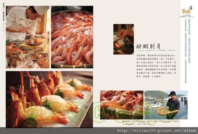 饗宴2.jpg