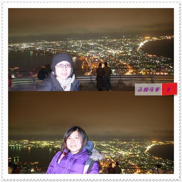 北海道  函館夜景 8