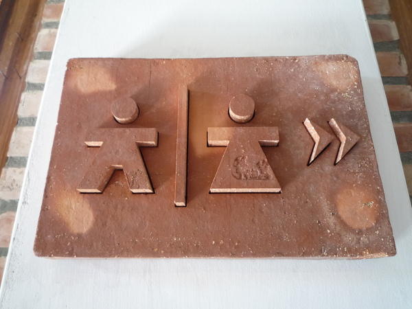 華陶窯 5