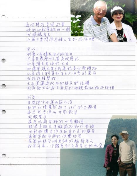 福老-2.jpg