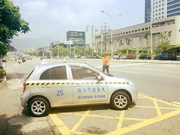 大台北淡水汽車駕訓班1
