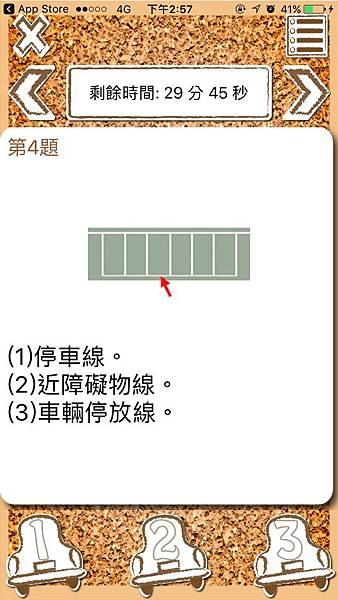 大台北淡水汽車駕訓班6