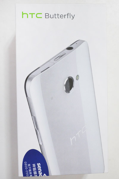 HTC Butterfly蝴蝶機-1