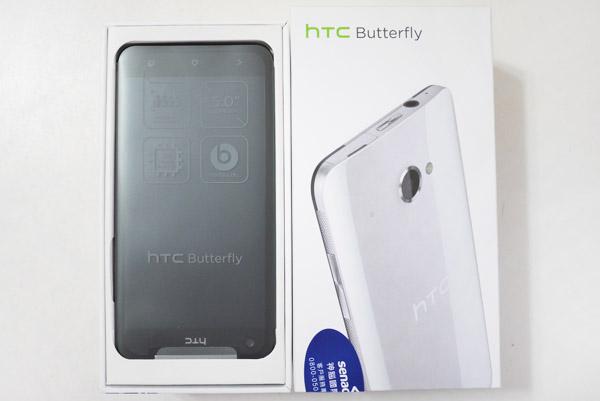 HTC Butterfly蝴蝶機-2
