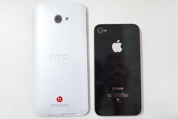 HTC Butterfly蝴蝶機-9