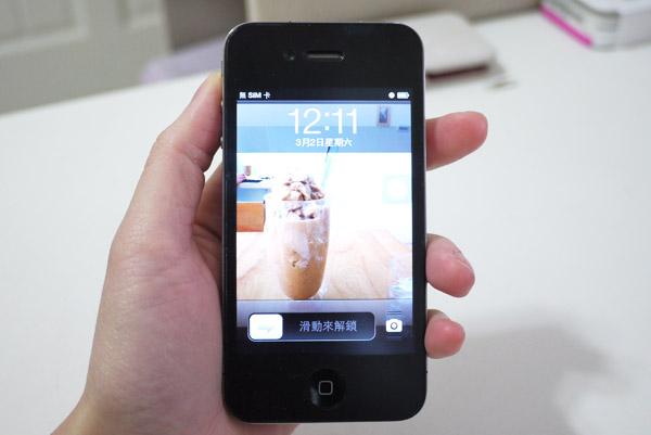 HTC Butterfly蝴蝶機-12