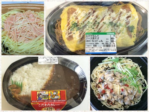 日本美食@大阪-便利商店(熟食)