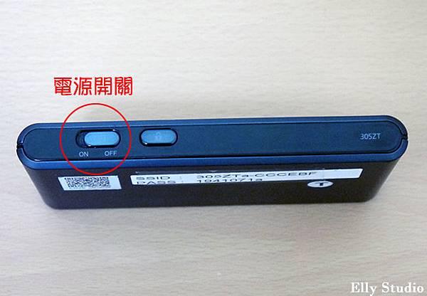 P1160957.JPG
