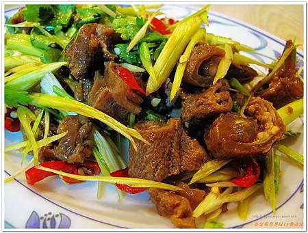 竹南越式羊肉爐