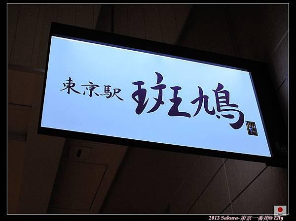 IMG_2651+.jpg