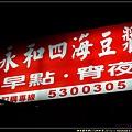 DSC00688+.jpg