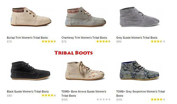 Tribal Boots.jpg