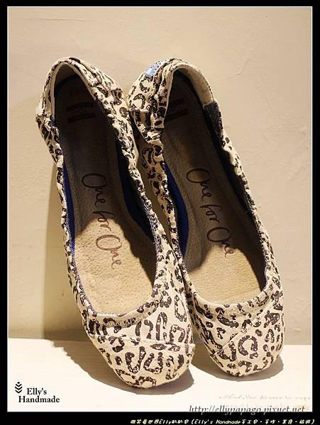 IMG_4258+豹紋娃娃鞋款.jpg