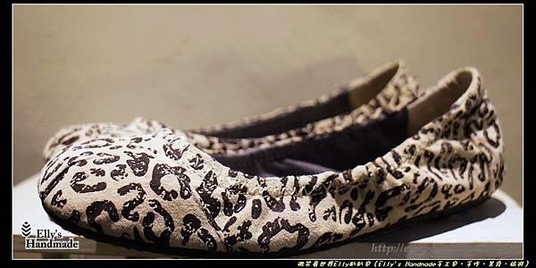 IMG_4262+豹紋娃娃鞋款.jpg