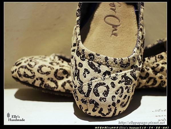 IMG_4266+豹紋娃娃鞋款.jpg