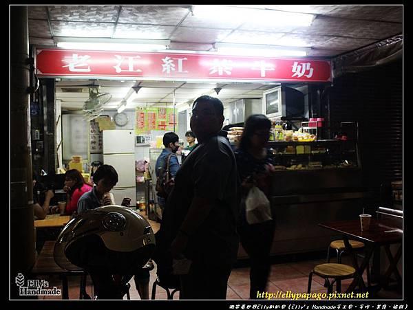 IMG_9823+老江紅茶牛奶.jpg