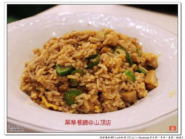 IMG_6690++山頂翠華餐廳.jpg