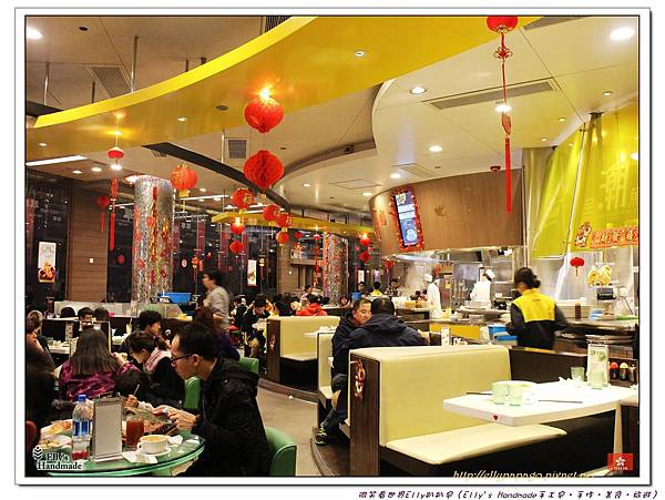 IMG_6689+山頂翠華餐廳.jpg