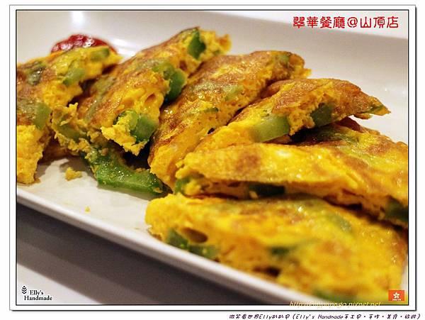 IMG_6696+山頂翠華餐廳.jpg