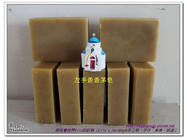 IMG_0138左手香茅皂