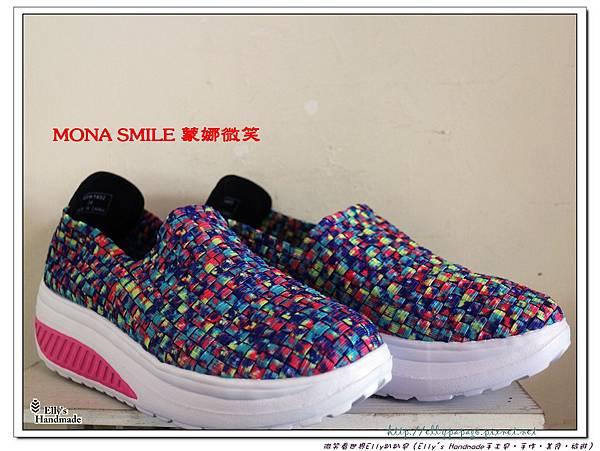 IMG_4682+MONA SMILE.jpg