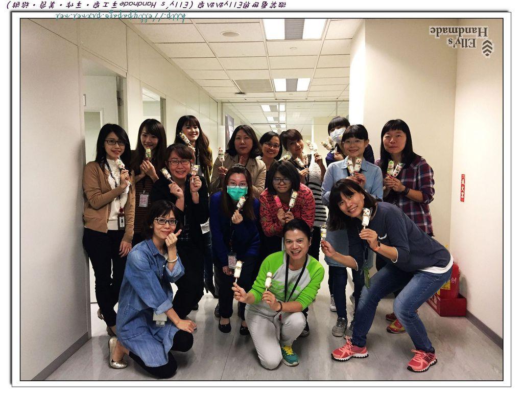 IMG_3073+201711 INX愛心義賣製作.jpg