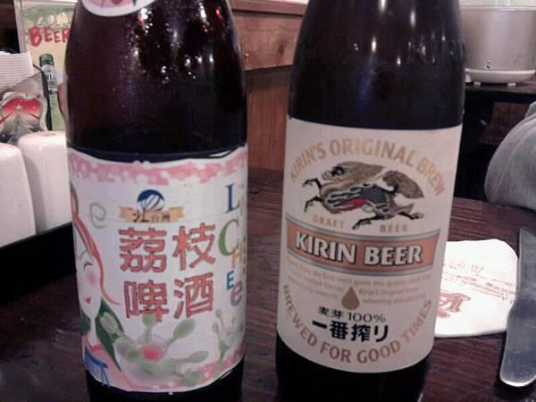 戀愛紀念日,喝啤酒慶祝