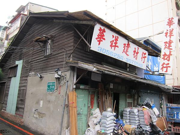 日式木屋建材航