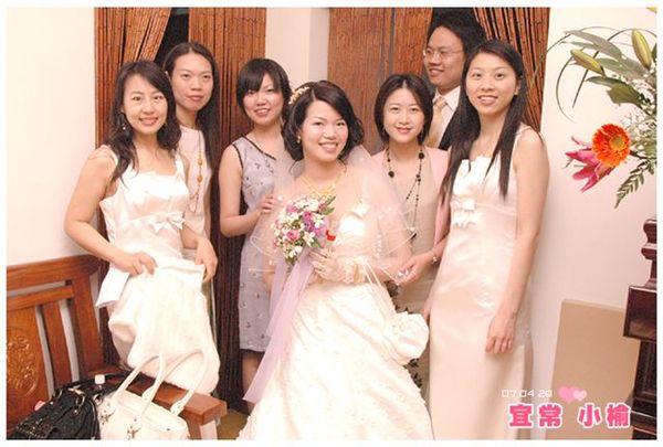 6個伴嫁~