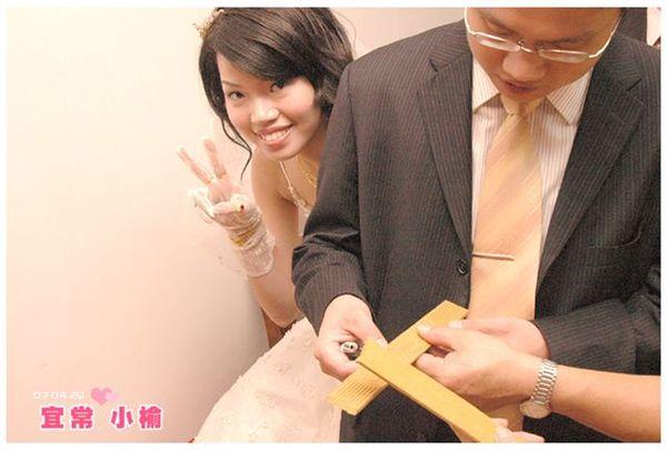 愛搶鏡頭的新娘