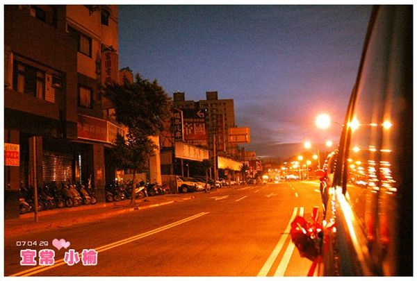 天還沒亮就從台北出發 要去台中嚕~