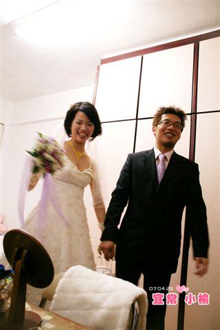 終於見到新娘嚕~