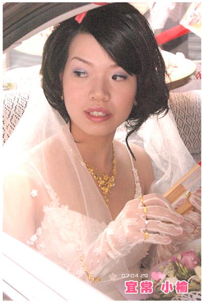 車子啟程後,新娘要將用綁著紅紙的扇子丟往窗外
