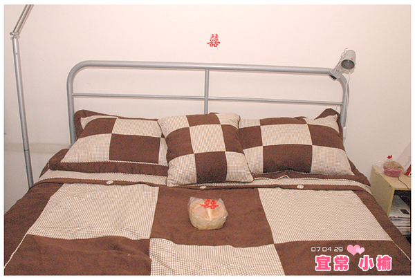 新床上要放個發糕